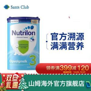 诺优能较大婴儿配方奶粉易乐罐800g3段*3件328元(合109.33元/件)