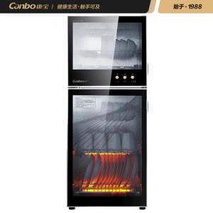 Canbo康宝XDZ100-A38消毒柜649元