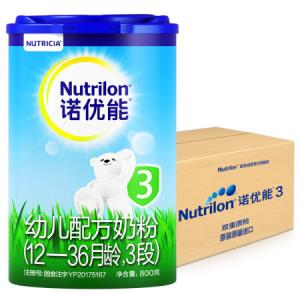 诺优能幼儿配方奶粉800g*6罐整箱装782.1元