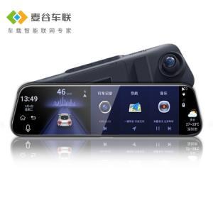 麦谷车联行车记录仪X610英寸2.5D全面屏含3年(40G/月)流量1080P智能后视镜语音操控车联网导航仪 239元