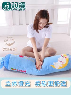 陪你睡抱枕长条枕可爱床上睡觉沙发靠垫靠枕卡通大号靠背可拆洗41.9元(需用券)