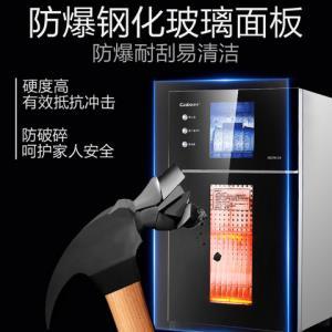 Canbo/康宝XDZ70-G1家用消毒柜小型迷你桌面立式厨房碗筷碗柜499元