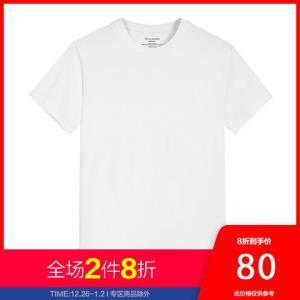 太平鸟男装短袖T恤男夏季纯色打底衫纯棉体恤韩版衣服青年半袖潮29.97元