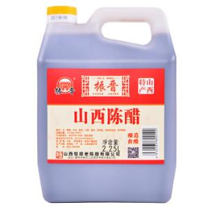 恒顺振晋山西陈醋2.25L*2件 20.8元(合10.4元/件)