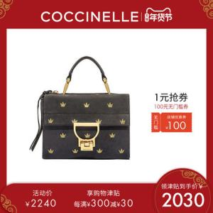 COCCINELLE/可奇奈尔ARLETTIS斜挎包单肩女士麂皮皇冠刺绣风琴包2030元