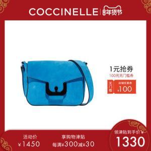 陈燃同款新品COCCINELLE/可奇奈尔AMBRINE斜挎包女中号麂皮单肩包1185元