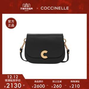 戚薇同款COCCINELLE/可奇奈尔CRAQUANTE牛皮斜挎包女士轻奢单肩包2130元