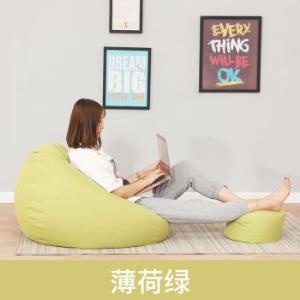 零梦懒人豆袋榻榻米沙发单人款(不含脚蹬)80.47元(需用券)