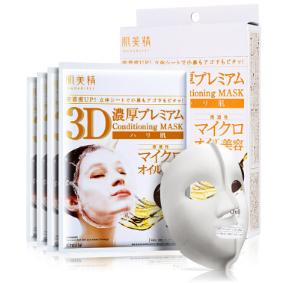Kracie肌美精臻尚丰润3D立体Q10紧致面膜4片*3件 172.5元(合57.5元/件)