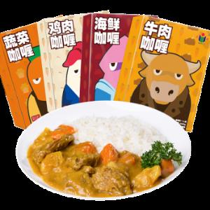 泰祥方便菜咖喱组合4口味各1盒    44.9元