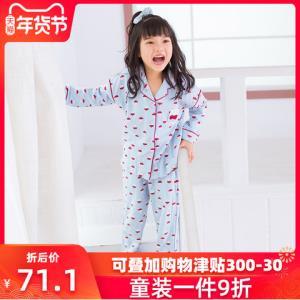 芬腾千线艺春秋季纯棉睡衣女童可爱卡通长袖开衫可外穿家居服套装63.99元