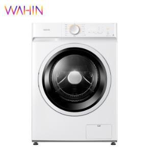 WAHIN华凌除菌系列HD100X1W洗烘一体滚筒洗衣机10KG 1949元(需用券)