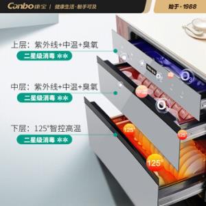 康宝消毒柜嵌入式家用三层大容量高温家庭厨房餐具碗筷杯具消毒碗柜XDZ110-ESV22374.05元