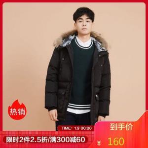 美特斯邦威羽绒服男冬季迷彩中长款外套青年潮*2件259.95元(合129.98元/件)