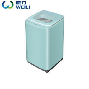 威力(WEILI)3公斤迷你波轮全自动母婴洗衣机小型内衣家用宝宝高温蒸煮洗XQB30-1932A(蓝)758.1元