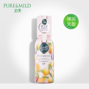 PURE&MILD泊美果维鲜保湿弹润乳液150ml121元
