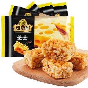 徐福记芝士沙琪玛网红营养早餐休闲零食下午茶点心饼干蛋糕糕点220g*5*4件+凑单品 67.8元(需用券,合16.95元/件)