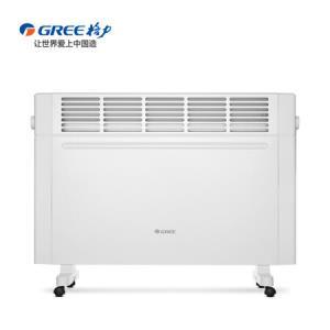 格力(GREE)取暖器/电暖器/电暖气家用暖风取暖机居浴两用WIFI遥控欧式快热炉NBDF-X6022B246.35元