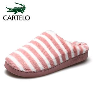 卡帝乐鳄鱼CARTELO575居家室内棉鞋24.9元