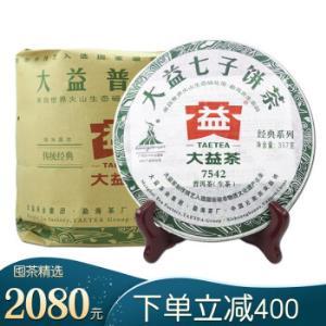 TAETEA大益普洱茶生茶2010年7542青饼357g*7 1399元