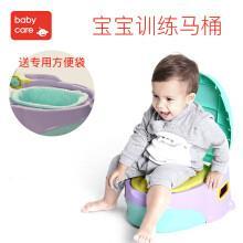 babycare宝宝坐便器凳*3件297元(合99元/件)