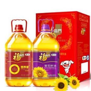 福临门营养组合套装葵花籽油3.09L营养家调和油3.09L*2件154元(合77元/件)
