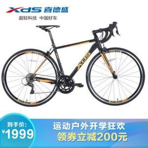 喜德盛(xds)公路自行车RX200pro运动健身刹变一体式700C变速车16速赛车铝合金U刹单车黑橙700C*480mm1799元
