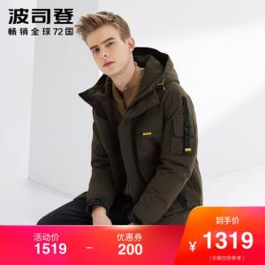 波司登男羽绒服连帽短款2019新款时尚工装冬装夹克外套B901413371319元