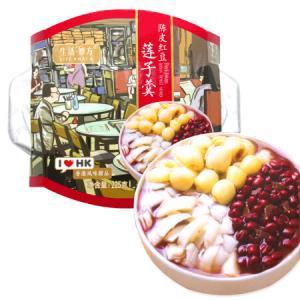 生活妙方营养早餐速食即食甜品陈皮红豆莲子羹225g/盒*9件54.63元(合6.07元/件)
