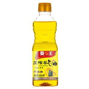 葵王压榨葵花籽油180ML*2件7.8元(合3.9元/件)