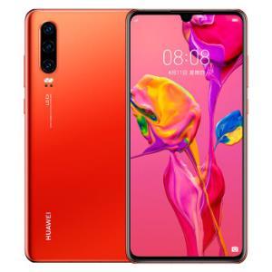 华为P30手机赤茶橘全网通8G+128G3538元
