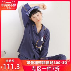 芬腾千线艺睡衣女春秋纯棉卡通可爱长袖韩版开衫可外穿家居服套装111.3元