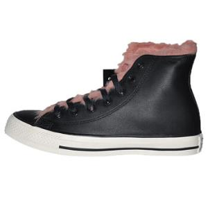 CONVERSE 匡威 ChuckTaylorAllStar 162853C 硫化鞋 270元包邮