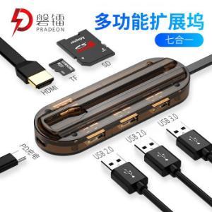 磐镭Type-C扩展坞HDMI转换器3.0分线器PD快充适用苹果MacBook华为电脑3口USB+PD充电+SD/TF读卡器+HDMI*22件2836元(合128.91元/件)
