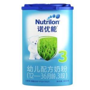Nutrilon诺优能幼儿配方奶粉3段800g中文版120.08元