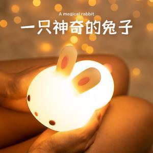兔子硅胶LED小夜灯卧室床头女生宿舍少女ins创意可爱卡通拍拍台灯 9.9元(需用券)