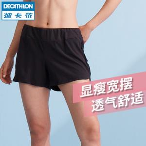 迪卡侬运动短裤女跑步健身外搭防走光速干宽松显瘦薄款五分裤RUNW29.9元