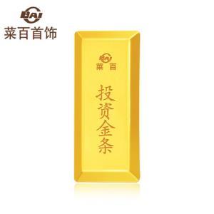 CBAI菜百首饰Au9999足金金条20g 7184元