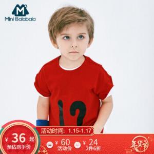 迷你巴拉巴拉男童短袖T恤童装2019夏季新品儿童透气体恤薄款中国红6620130*2件71.88元(合35.94元/件)