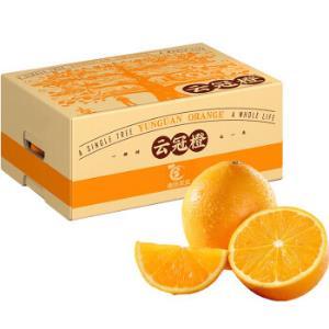 美天美鲜云冠橙褚礼盒一级M号(65mm以下)5kg59元包邮(需用券)