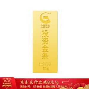 中国黄金Au9999黄金梯形投资金条20g 7156元包邮
