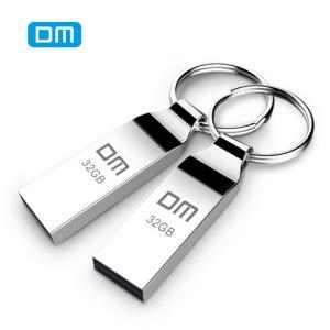DM32GBUSB2.0U盘小风铃PD076系列金属防水防震电脑u盘车载优盘19.9元