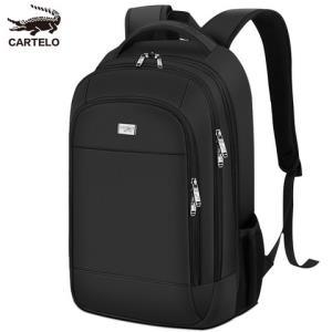 双肩包男士大容量旅行电脑背包时尚潮流高中初中学生书包女大学生 15.9元(需用券)