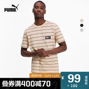 PUMA彪马官方正品刘昊然同款新款男子春夏短袖T恤FUSION580522 99元