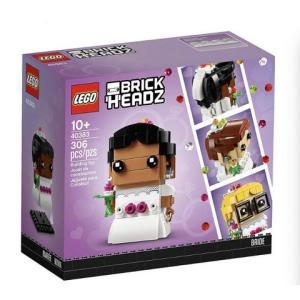 移动专享:LEGO乐高方头仔系列40383婚礼新娘 115元包邮(2人成团)