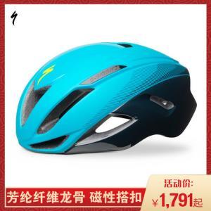 SPECIALIZED闪电S-WORKSEVADEII亚洲版公路自行车破风气动头盔 1790元