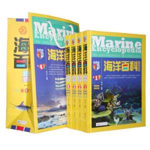 海洋百科彩色图鉴(套装共4册))