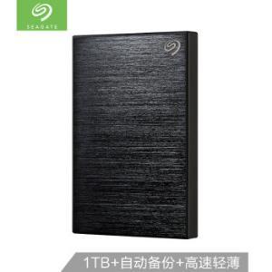 :希捷1TBUSB3.0移动硬盘睿品新版铭时尚金属拉丝面板高速传输自动备份 359元