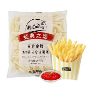 京东PLUS会员:McCain麦肯金牌系列臻选3/8粗冷冻薯条2kg    59.9元,可低至29.95元