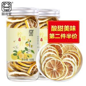 �稚刑媚�檬片50g/罐装柠檬干片无添加柠檬茶泡水泡茶酸柠檬水果茶花茶*2件 14.86元(合7.43元/件)